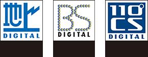地上デジタルx2・BSデジタルx2・CSデジタルx2